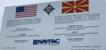 Официјализиран стартот на изградба на нова противпожарна станица во Свети Николе