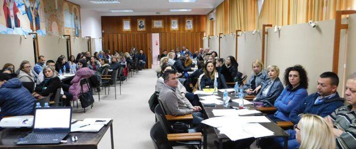 Втора сесија на Форуми на заедниците