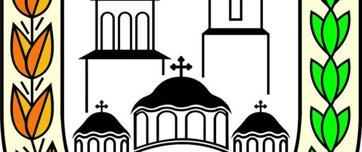 Донесен Буџетот на општина Свети Николе за 2021