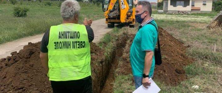 """Изградба на фекална канализација со пумпна станица Фаза 1 на потегот позади Здравствен дом """"Г.Гаврилски"""" во Свети Николе"""