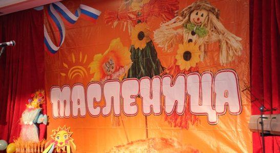 По десетти пат Масленица – руска прочка во Свети Николе