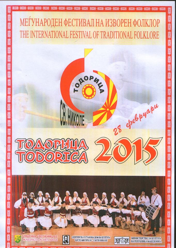Todorica 2015 (1)