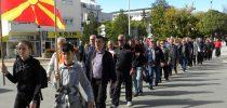 Одржан  регионален марш на ОРОРМ