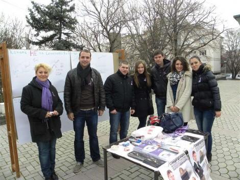 """Одбележување на меѓународната кампања 16 дена активизам за борба против насилство врз жените"""""""