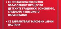 Одлуки на Владата на Република Северна Македонија за корона вирусот!!