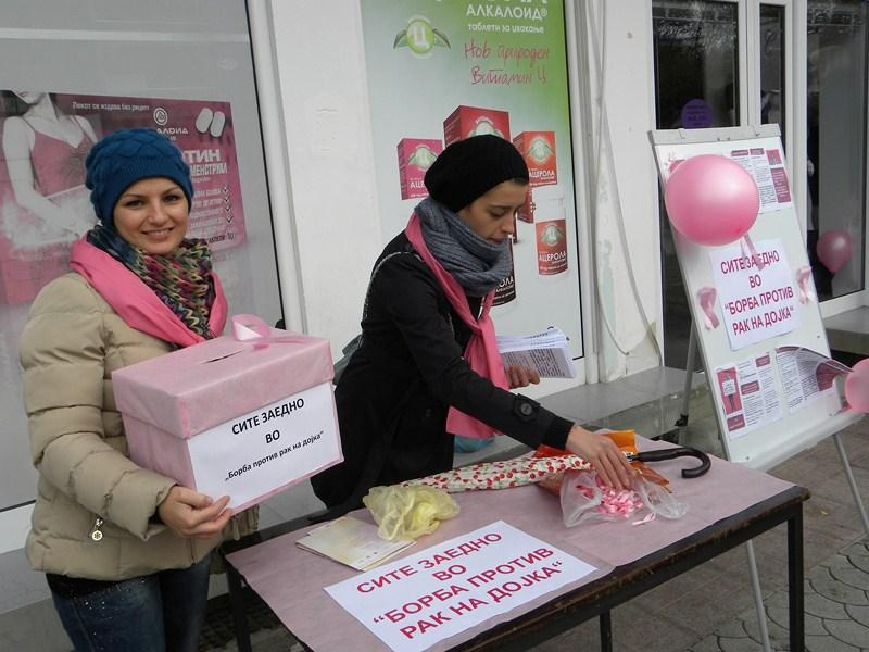 rak na dojka (3)