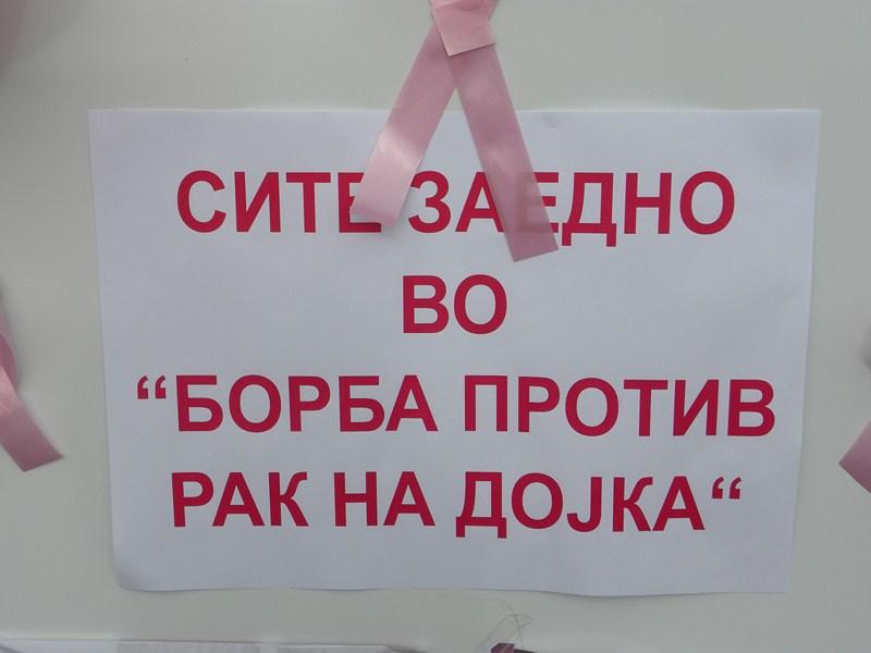 rak na dojka (4)