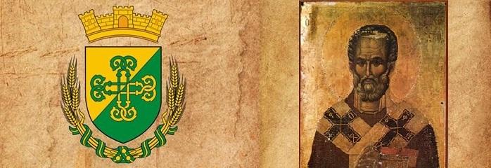 Свеченост по повод Свети Никола – патронот на градот Свети Николе