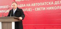 Остварен сонот на генерациите – Автопат во Источна Македонија